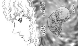 Griffith's incarnation Other Berserk's mystery