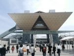 distribution at Tokyo Big Sight